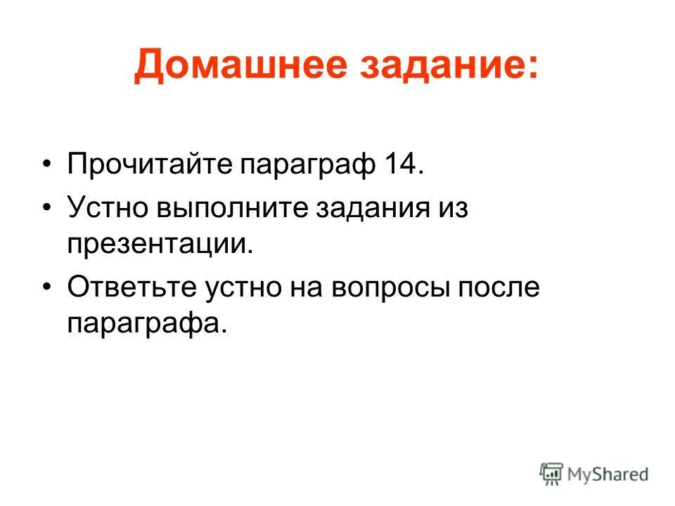 английский язык 5 класс воркбук лапицкая