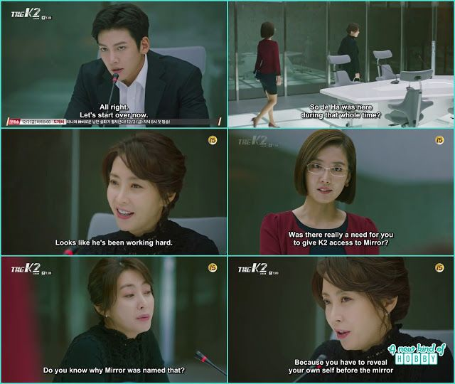 sectary kim was worried why choi yoo jin give the access of cloud 9 mirror to je ha - The - Episode 13 (Eng Sub)
