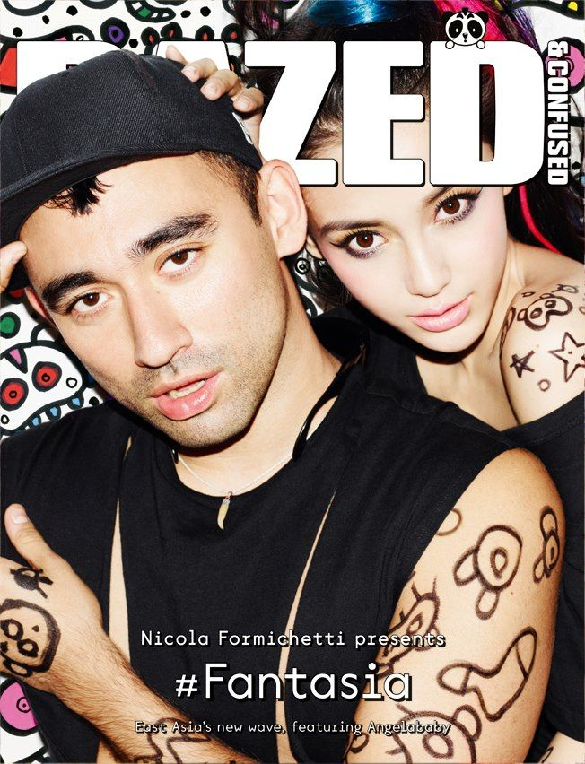 Dazed DECEMBER, 2012. nicola f...