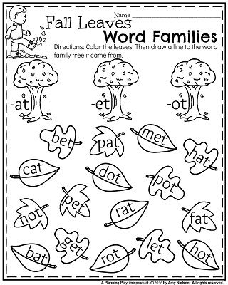 Fall Kindergarten Worksheets For November My Classroom Pinterest