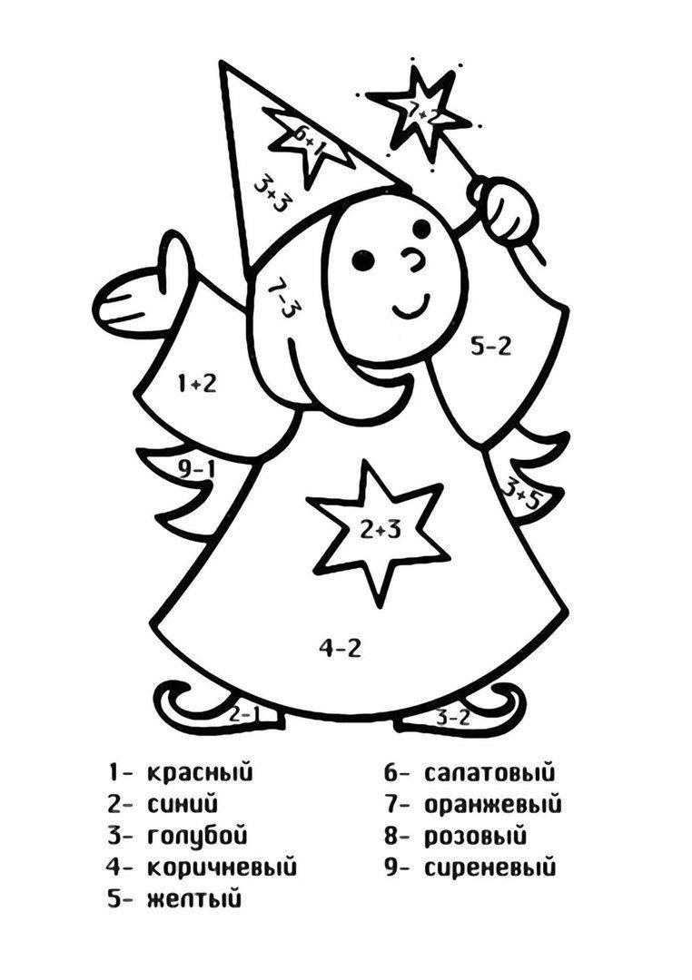 © КЛУБ РУКОДЕЛИЯ HANDMADE | Раскраски, Преподавание ...