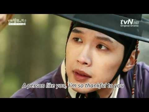 English Lyrics Queen In Hyun's Man OST Part 3-Another ...