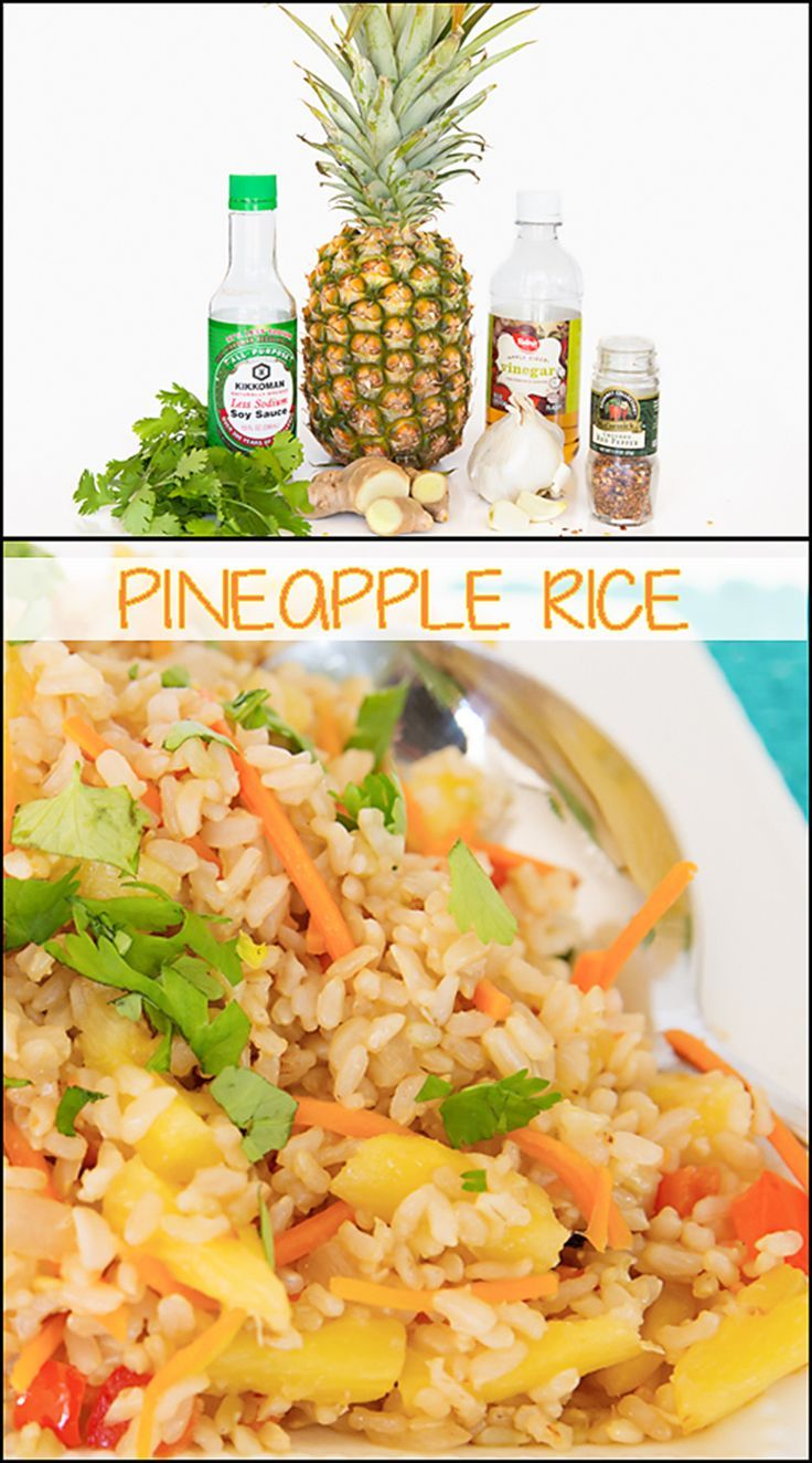 Pineapple fried rice is the perfect side dish it 39 s great for Rice side dishes for fish
