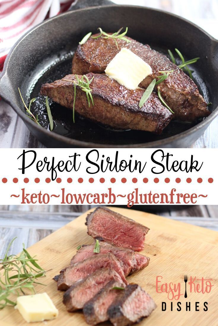 Perfect Sirloin Steak #sirloinsteakrecipeshealthy