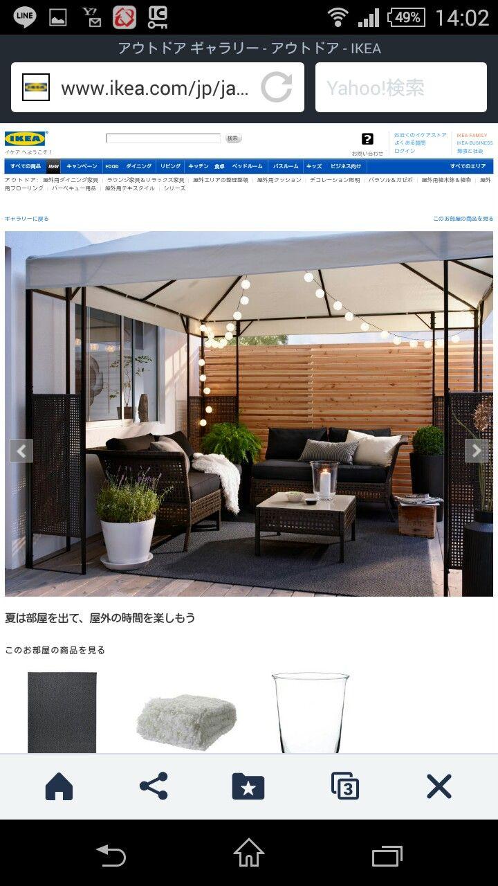 Ikea Muebles De Exterior 14 Cool Ikea Sillas Y Mesa