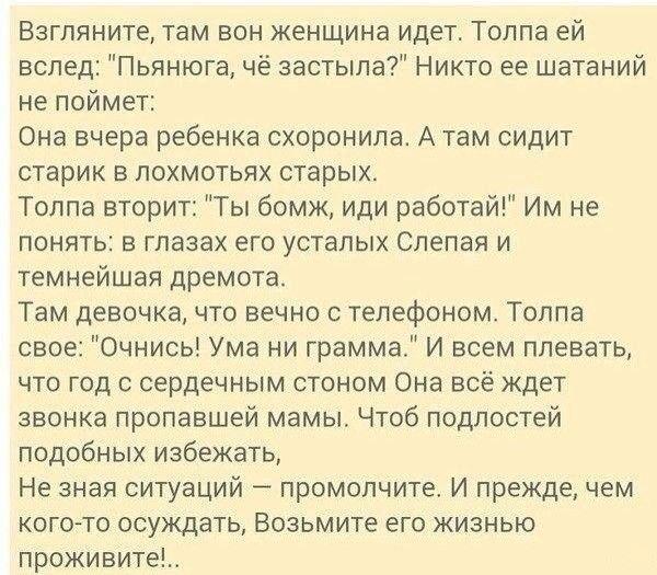 (7) Odnoklassniki
