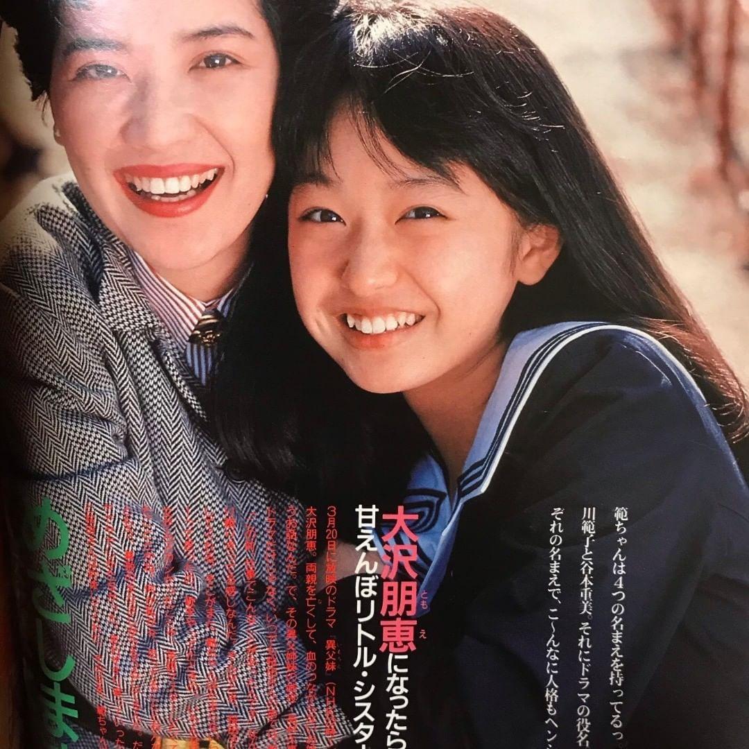 淳子 小川