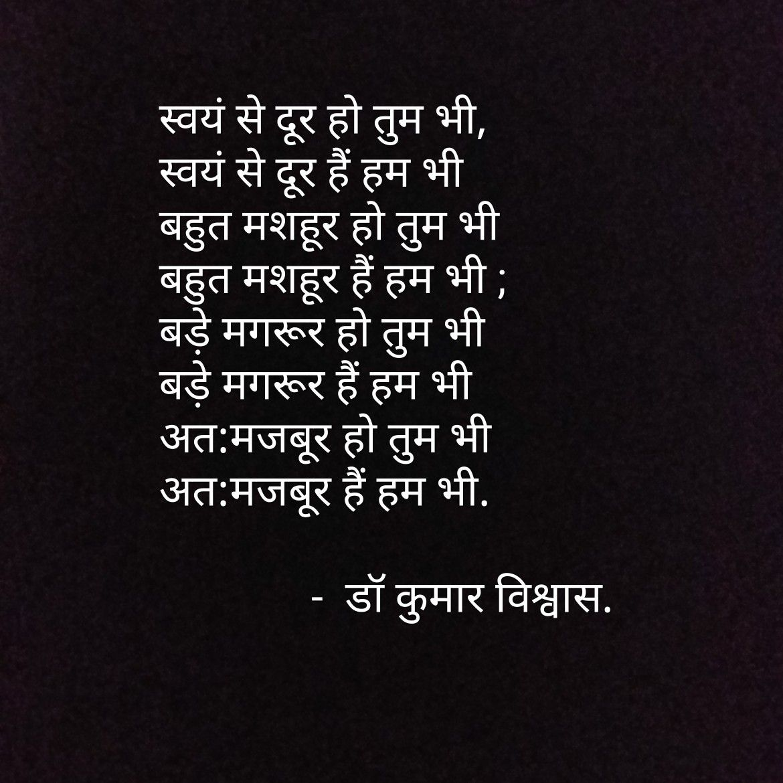 Pin by Suyash Deshmukh on लक्ष्य Zindagi quotes, Hindi