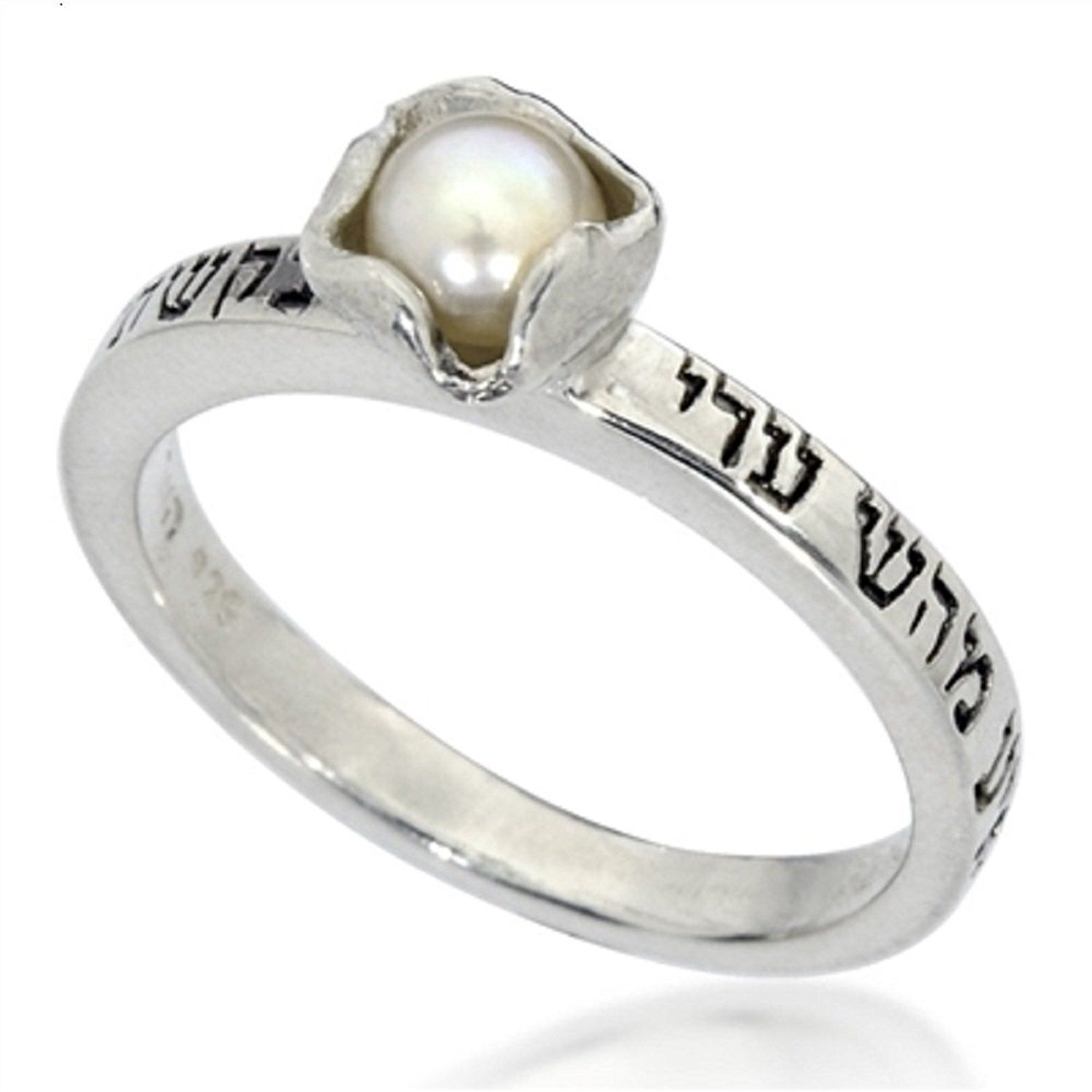 KABBALAH RING FOR LOVE AND BLESSING *** Check out the image by ...