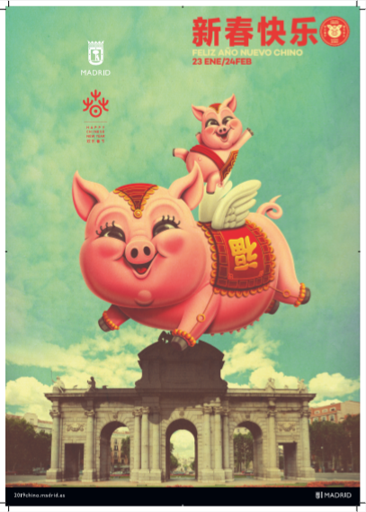 Feliz Año Nuevo Chino 2019 Poster Illustration Chinese New Year