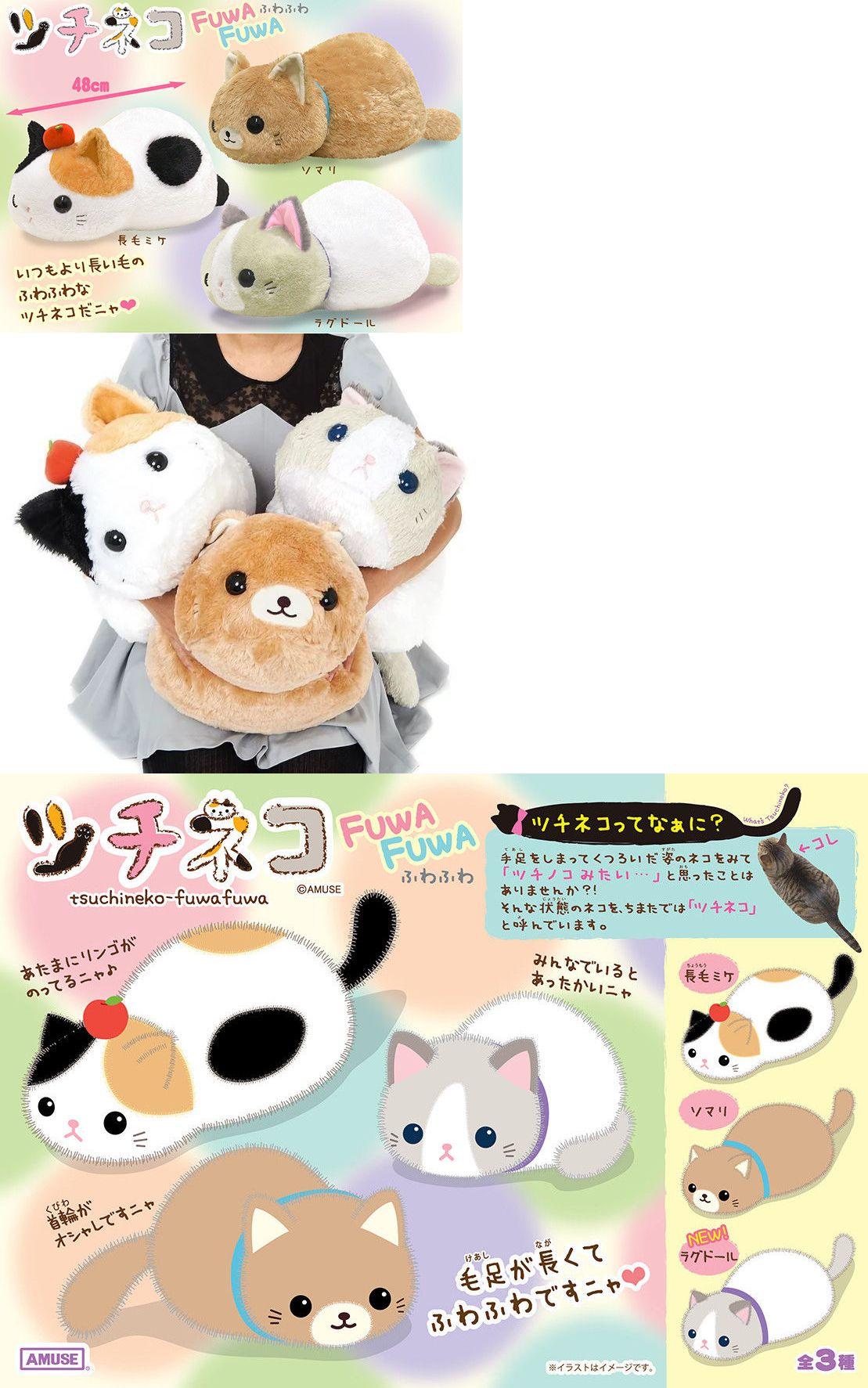 Genuine Japan Amuse Tsuchineko Fuwa Fuwa Cat Big Plush Stuffed Cushion Kawaii Us Ebay Big Plush Big Stuffed Animal Giant Stuffed Animals