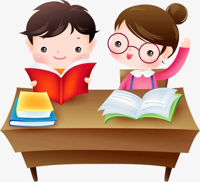 School Children School Clipart Children Clipart Boy Png