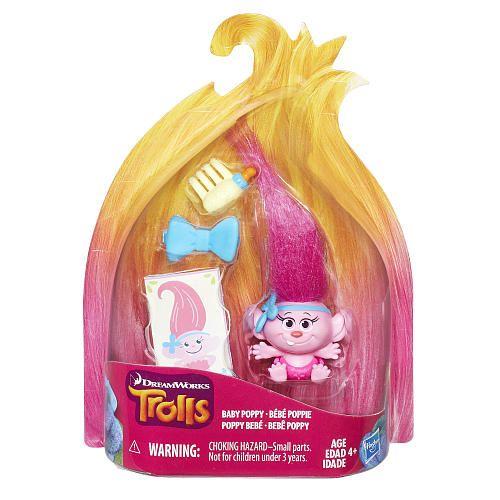 Trolls Toys Birthday Gifts Party Supplies Dreamworks Glitter Sparkle Globe Maker