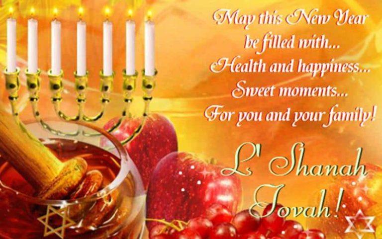 Happy New Year Rosh Hashanah 2020 Greetings for Jewish