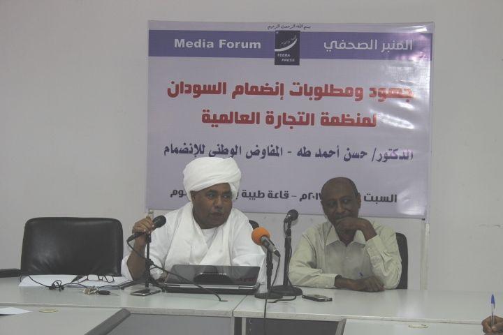 المفاوض الوطني: السودان أكمل التزاماته الفنية للانضمام لمنظمة التجارة العالمية