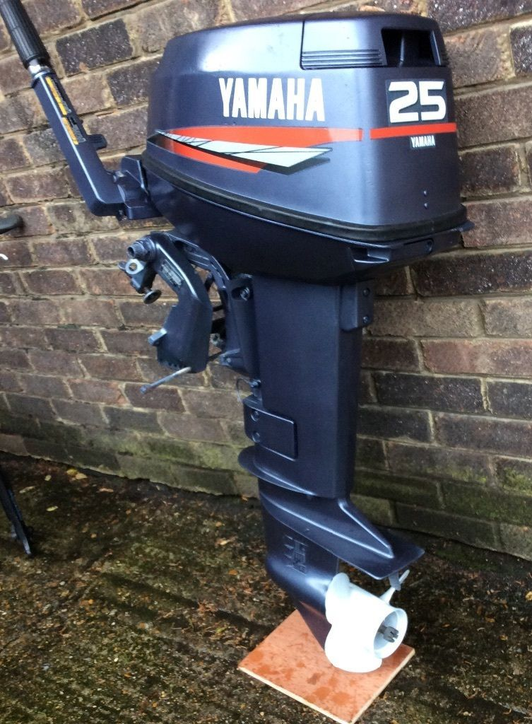 Yamaha Outboard 25 HP auto lube short shaft absolute BARGAIN