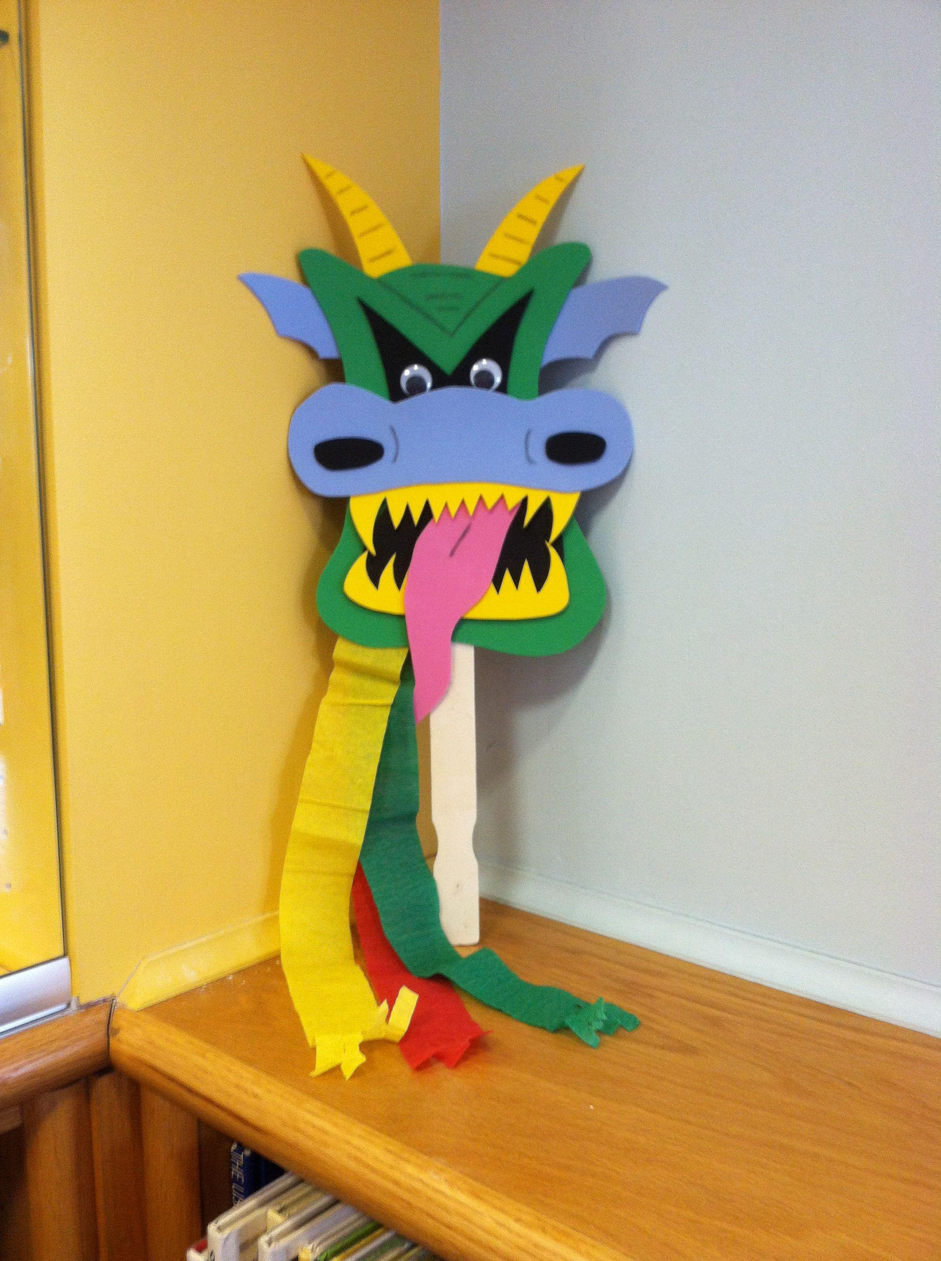 Dragon Craft Library Craft