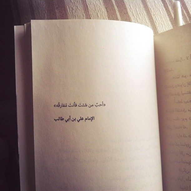 Pin By Reem Hamed On Yenyeyautnihg Social Quotes Good Day Quotes Beautiful Friend Quotes