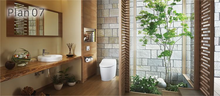 Toilet and sink with mini garden, Japan's TOTO - nature