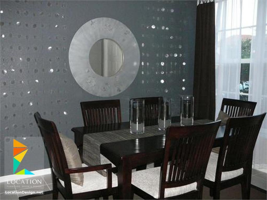 افضل 50 تصميم لديكورات غرف سفرة مودرن Best Modern Dining Rooms Modern Grey Dining Room Classic Dining Room Grey Dining Room