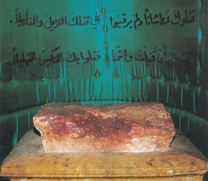the very blood of hussein on a stone where his head was