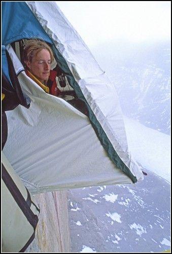 Палатка для вертикальных поверхностей