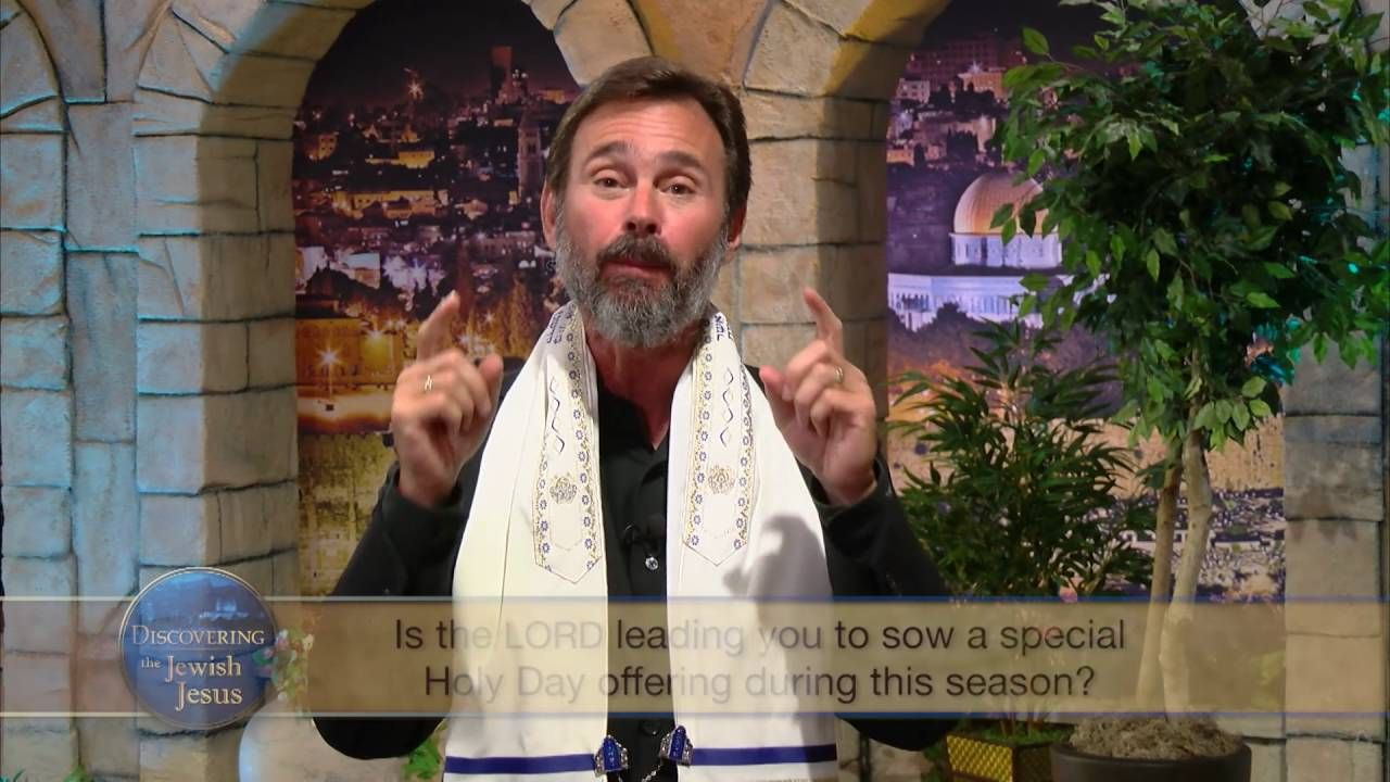 The Fall Holy Days: The Feast of Tabernacles Part 2 | I