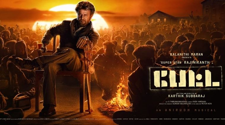 Petta Movie FDFS Public Opinion At Kasi Theatre