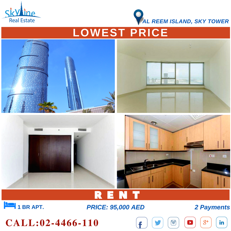 LOWEST PRICE ALERT! 1 Bedroom Apartment In Sky Tower (Abu