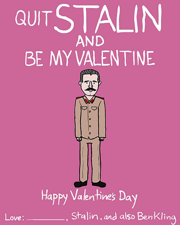 Dictator and Famous People Valentine Day Cards by Ben Kling – Funny Valentines Day Card