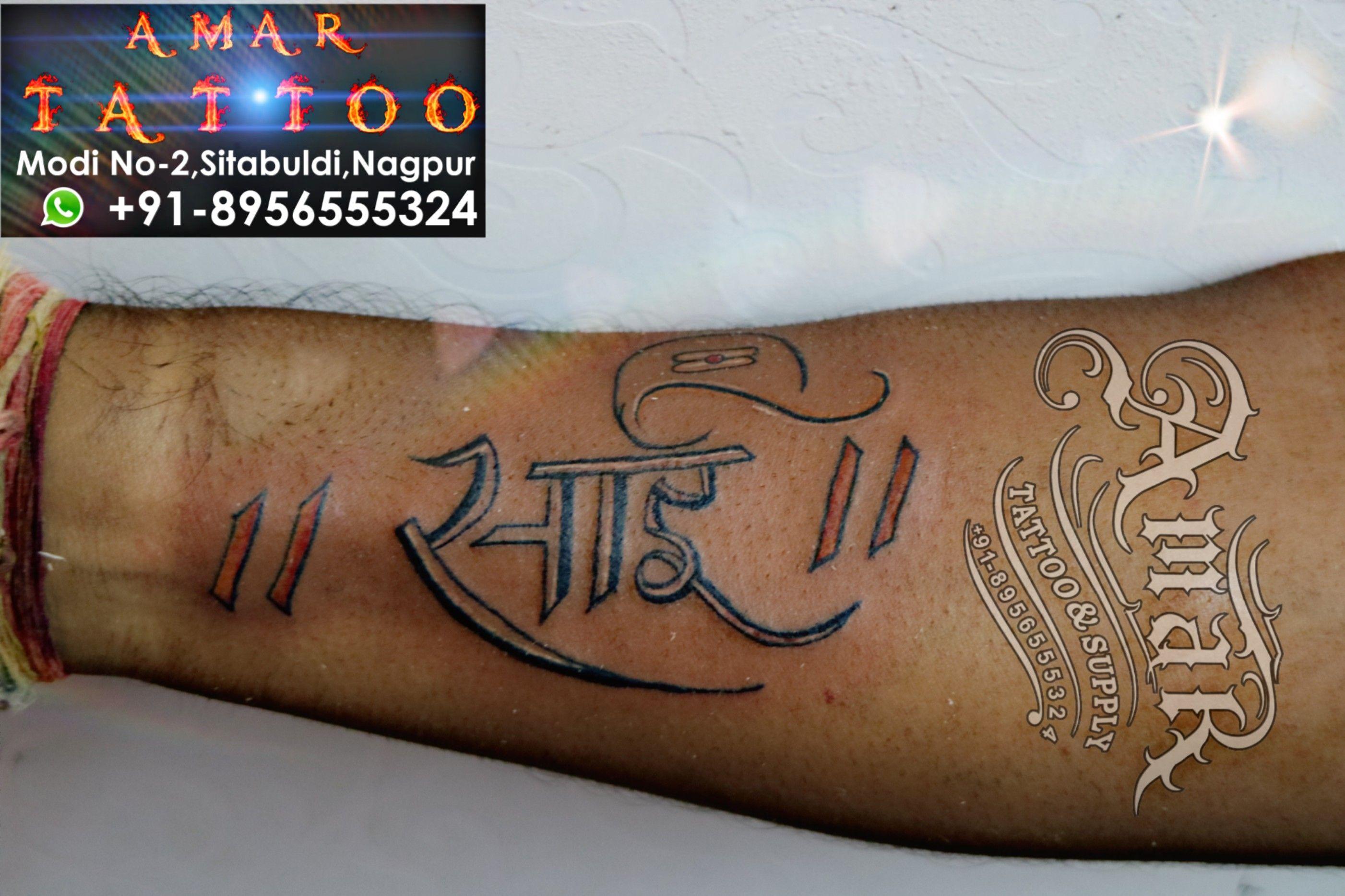 Sai Tattoo By Amar In 2020 Tattoo Shop Tattoos Picture Tattoos