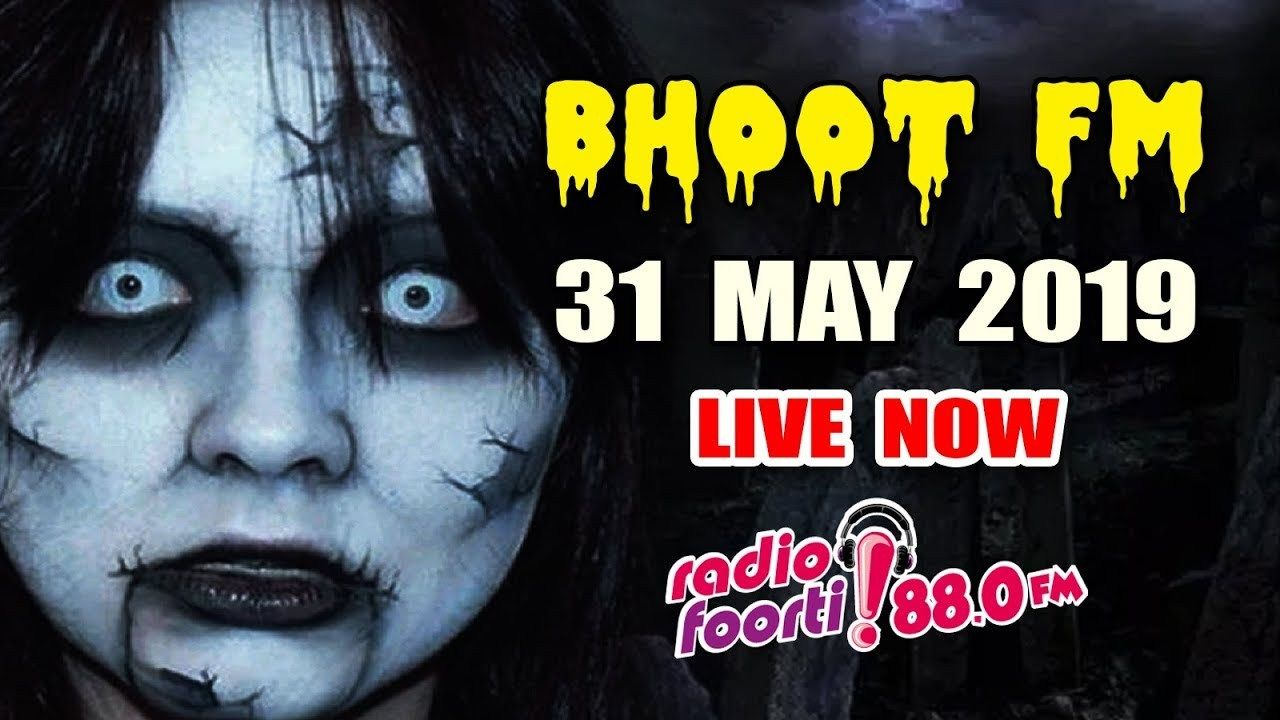 31 May (2019) Bhoot FM Radio Foorti Full EP Free Download