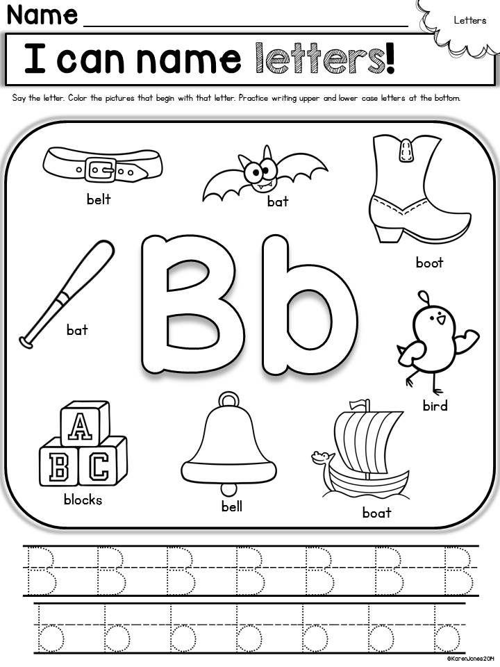Back to School Activities for the First Weeks of Kindergarten   Kind ...