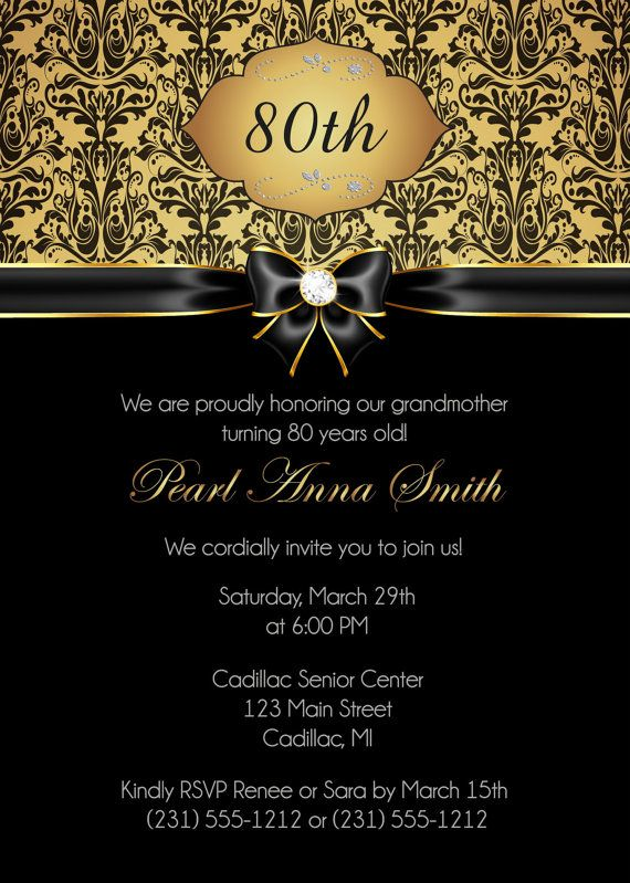 80th Birthday Invitation Adult Black And Gold By FabPartyPrints