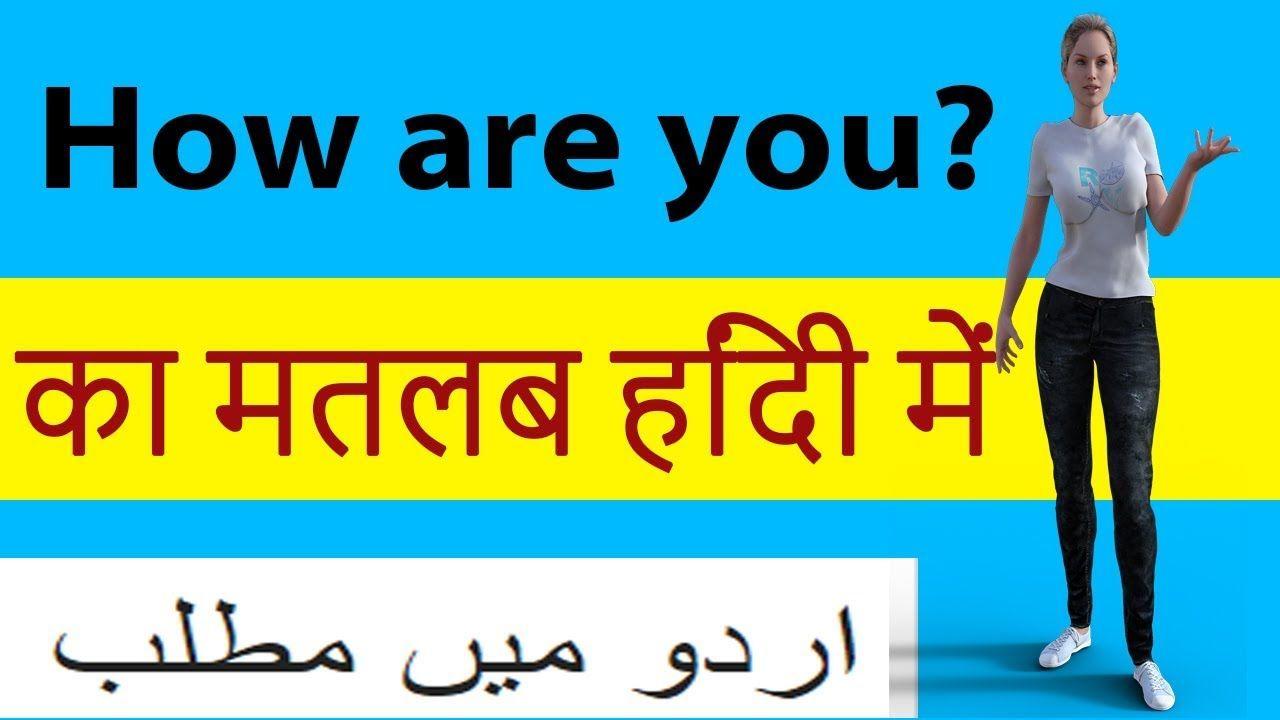 41++ Love letter for boyfriend in hindi written in english trends