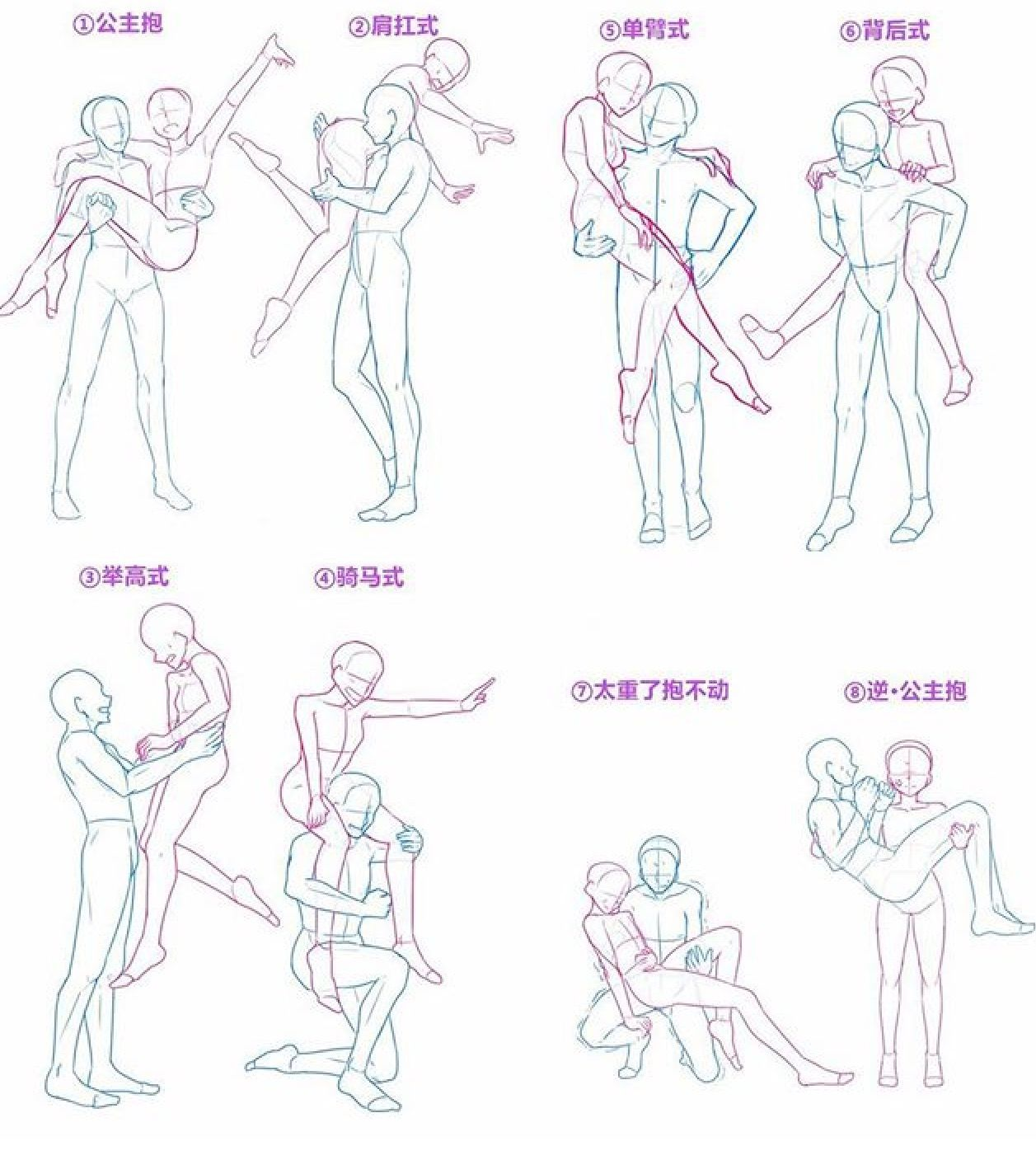 Pin by Leila Kruckenberg on art Drawing couple poses