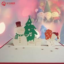 resultado de imagen para tarjetas navideas en d animadas
