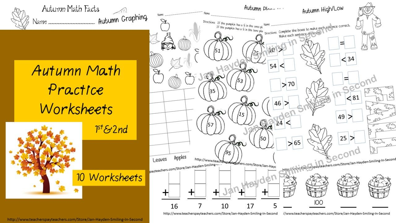 Fall Math Worksheets For 2nd Grade : Autumn math practice worksheets grades fact families