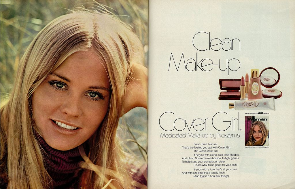 1970 Cover Girl Makeup