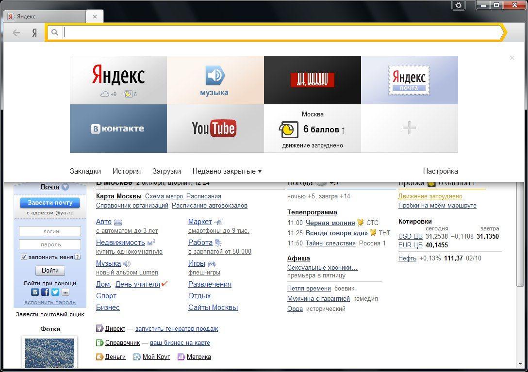 Luchshie Programmy Dlya Windows 10 Nash Top 15 Brauzer Zakladki I