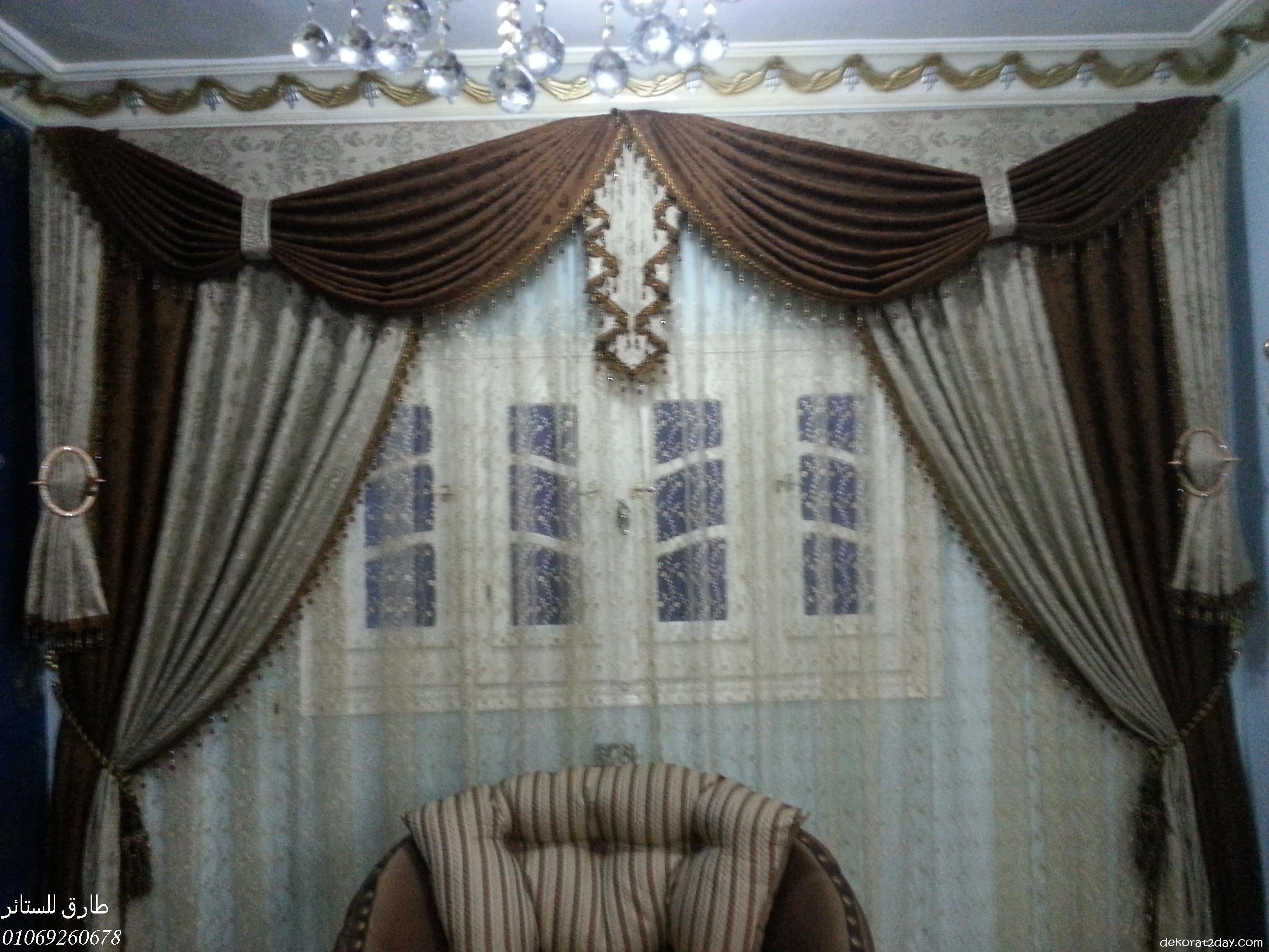 ستائر صالونات بسيطة 2014 بحث Google Curtains Window Curtains Window Treatments