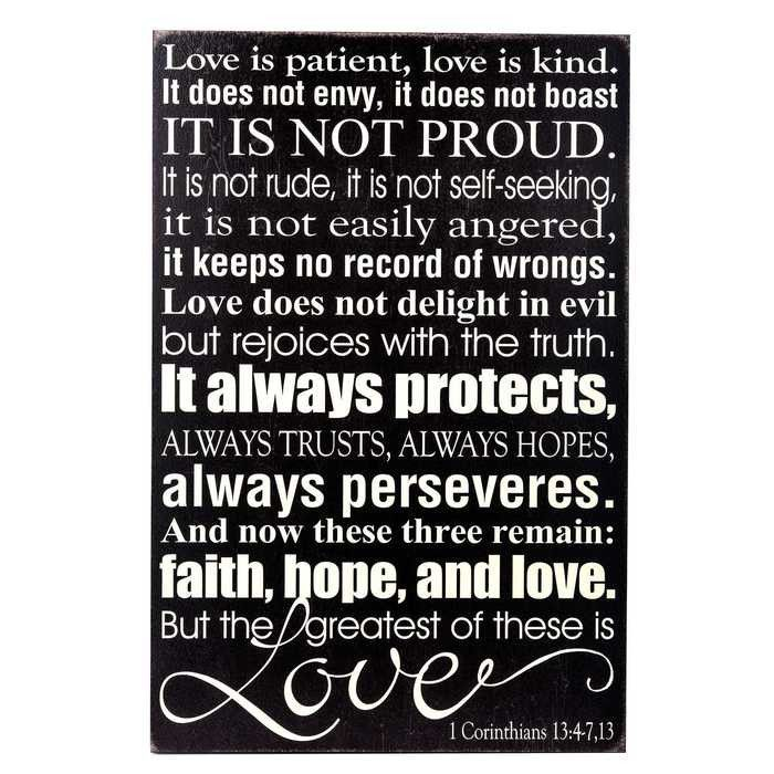 Love Is A Beautiful Thing. Display This Solid MDF Black U0026 Cream Love Is  Patient Wall Plaque As A Constant Reminder Of Your Blessings! With Varied Fu2026