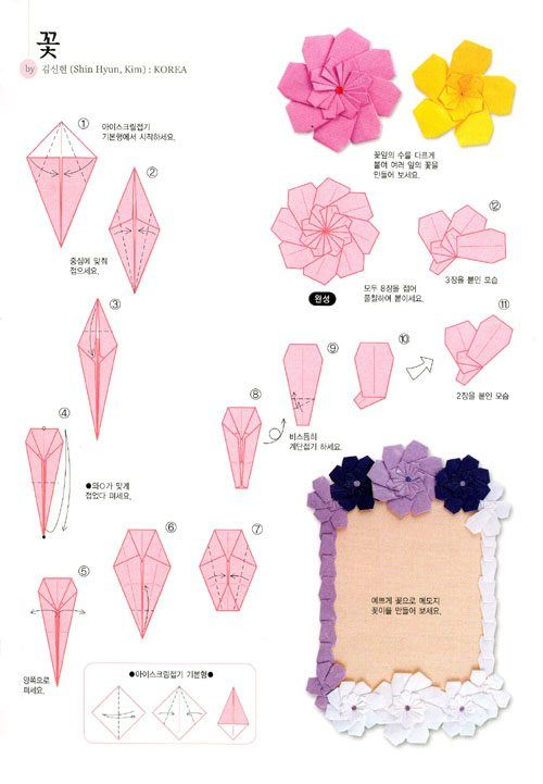Pin by bushra batool on origami pinterest origami craft and origami art origami flowers paper flowers oragami origami envelope giant flowers flower crafts craft rooms origami tutorial mightylinksfo