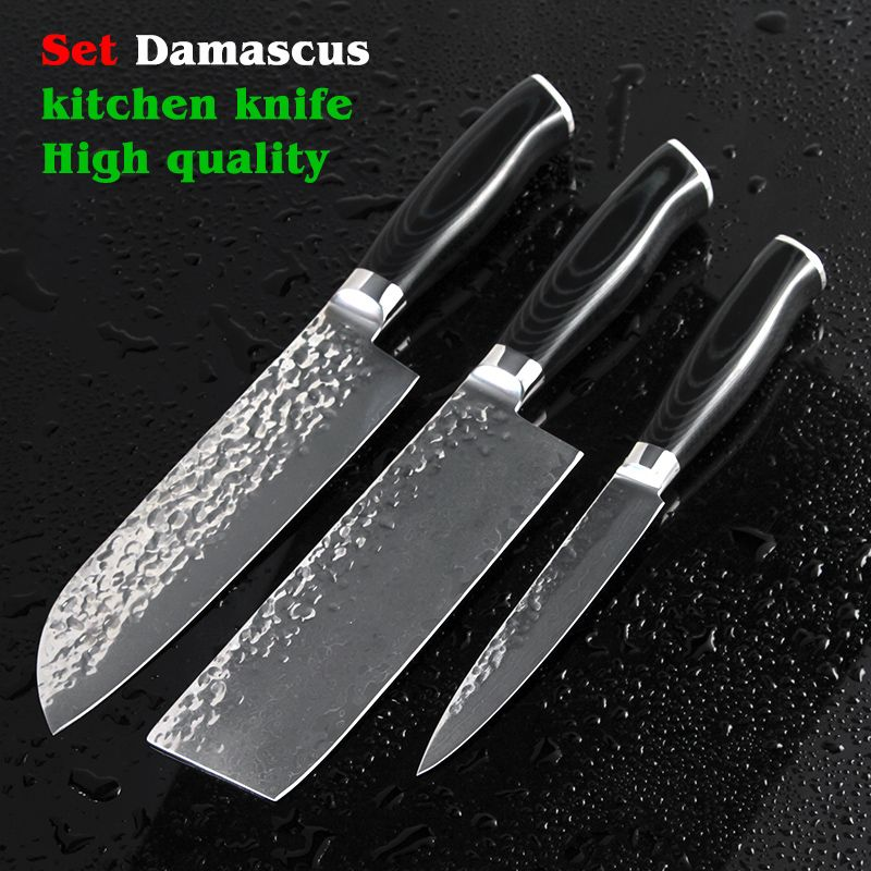 Reviews Highgrade Damascus Knives 3 Pcs Kitchen Knife Set 73 New Kitchen Knives Reviews Design Ideas