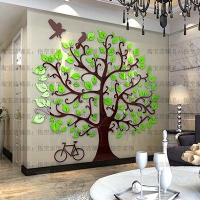 Bomen, 3D drie-dimensionale kristal muurstickers Acryl muursticker ...