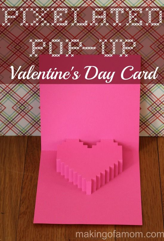 Silhouette Tutorial Valentine Pixelated Popup Heart Card  Heart