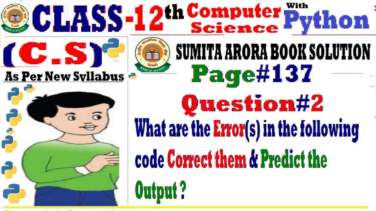 Class 12 Computer Science with Python Sumita arora book
