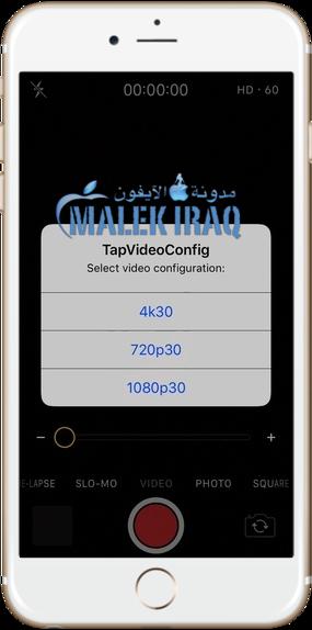 Shutter اداة لتضيف عدد من المميزات لتطبيق الكاميرا Photo Incoming Call Screenshot Video