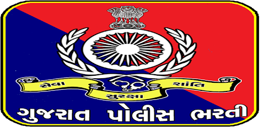 Gujarat Police Answer Key 2nd Dec 2019, OJAS Police