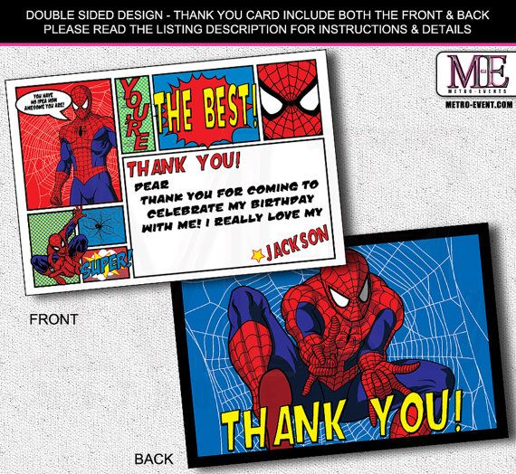 Spiderman Thank You Cards Spiderman Thank You Notes By Metroevents